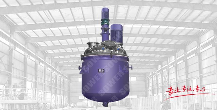 The pressure vessel