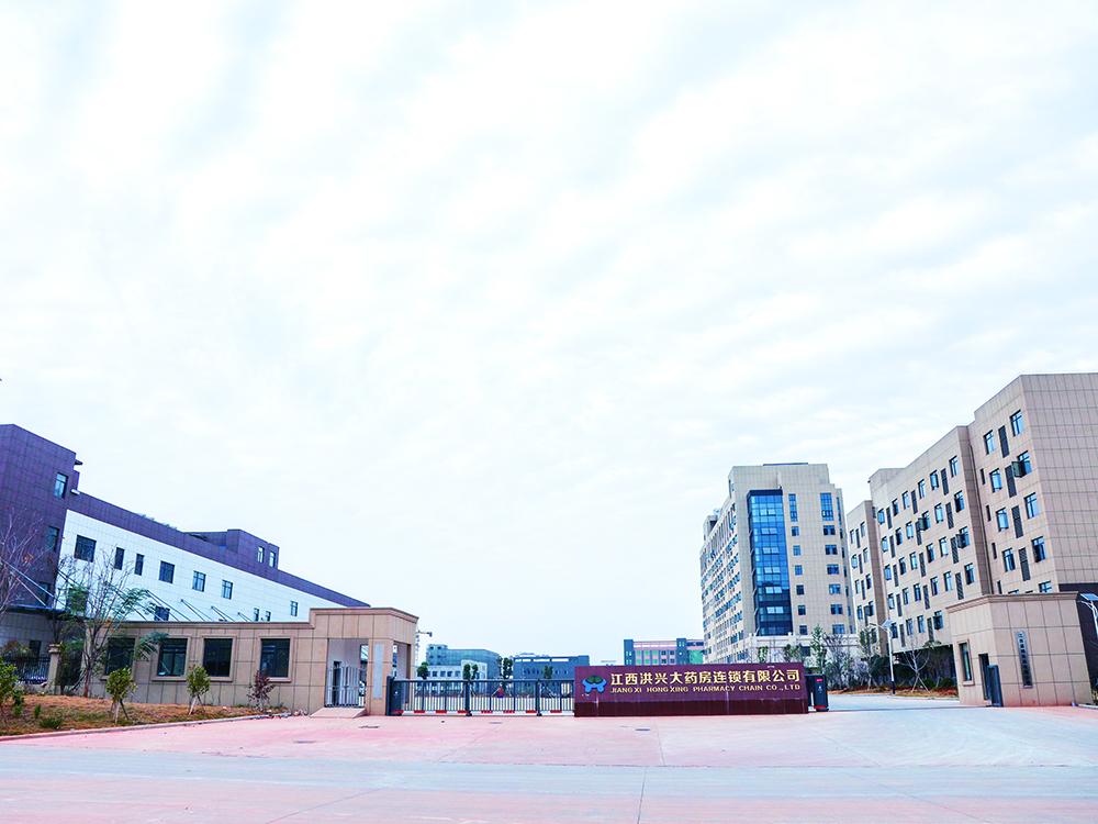 醫藥物流項目及中藥飲片生產項目一辦公樓、 食堂宿舍樓、物流中心及科研樓工程