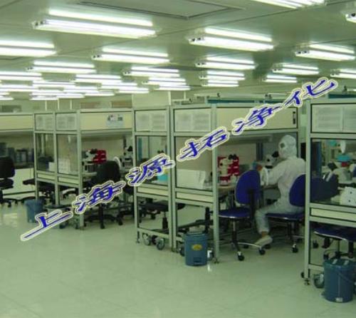 YT800000193 铝型材百级工作台