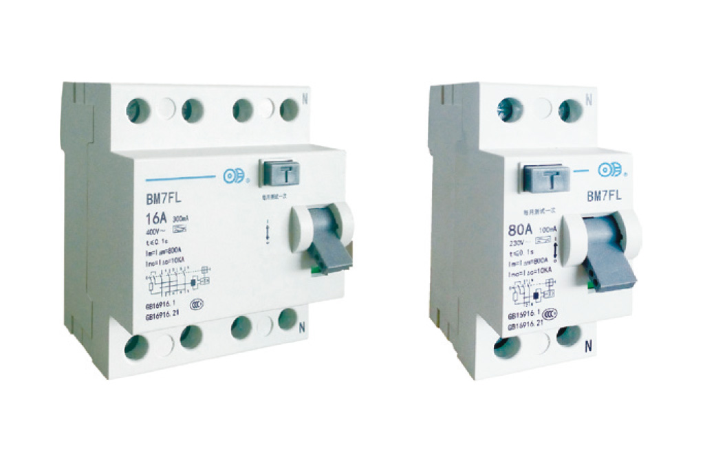 BM7FL 系列不帶過流保護的剩余電流動作斷路器(電磁式)