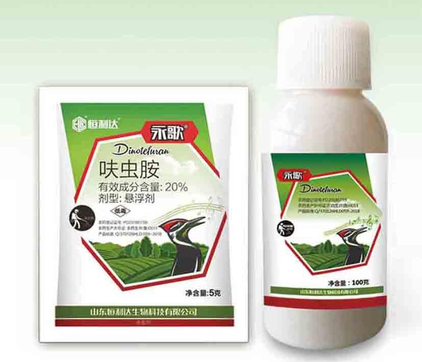 永歌(20%呋虫胺悬浮剂)