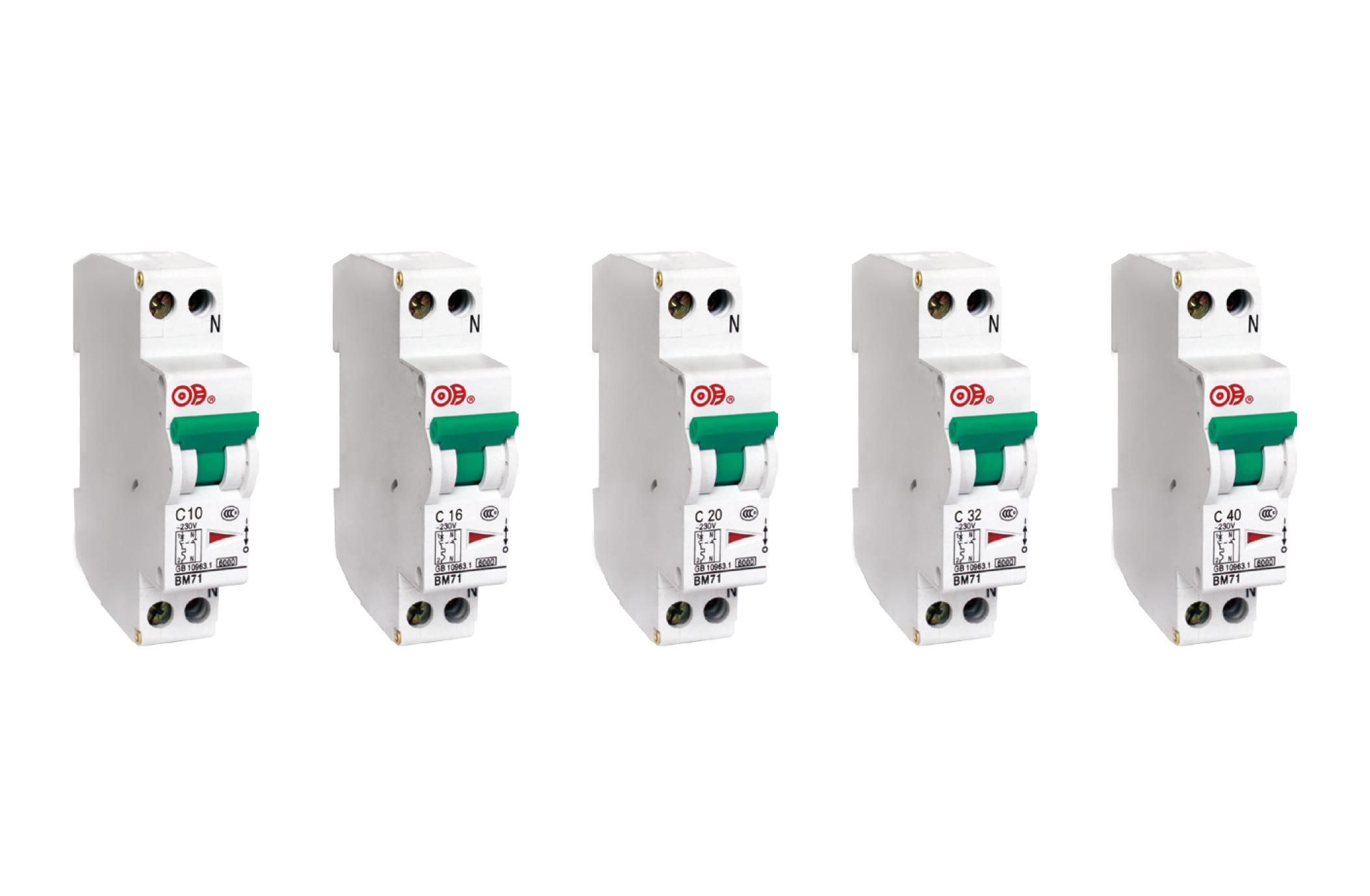 BM71 系列帶過電流保護的小型斷路器