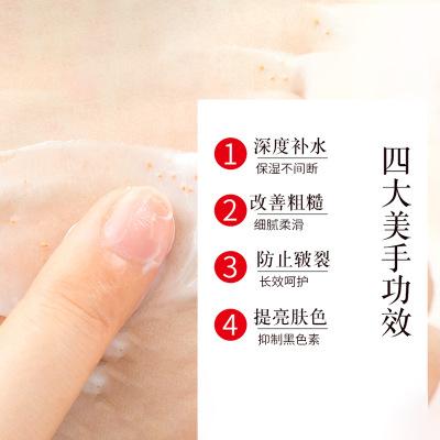 加工定制 秋冬護膚紅罐尿素手霜100g滋養補水保濕防干裂護手霜oem2