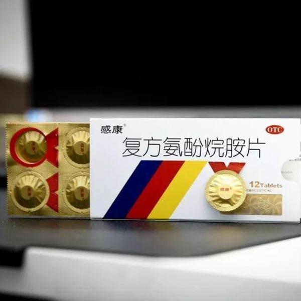吉林省著名商标证书(中国福彩app官方下载)