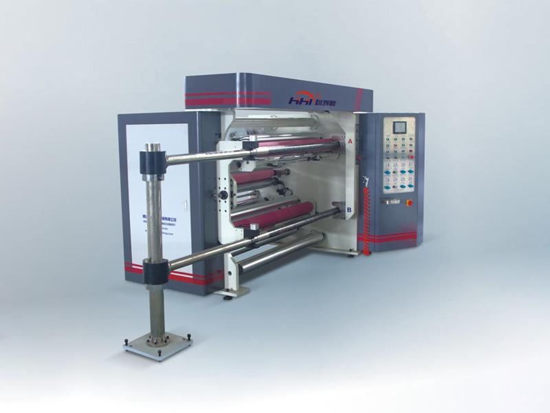 HFQL 1600高速分切機