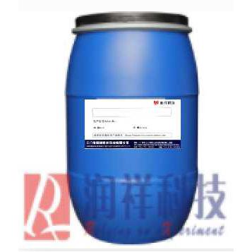 耐碱渗透剂 RX-621A