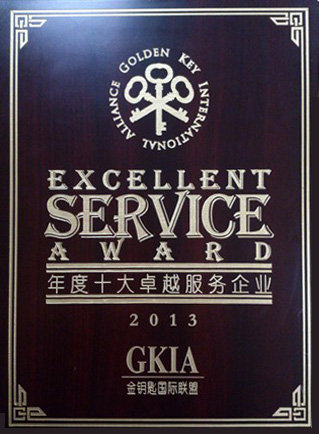 "Chengdu Homeland Hotel was awarded one of ten ""Outstanding Service Business Awards"" from the Golden Key International Alliance."