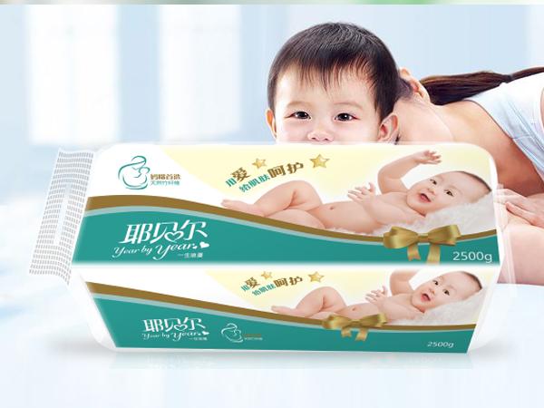 耶贝尔妈咪首选妇婴用纸