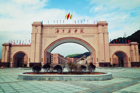 廣東藥學院中山校區