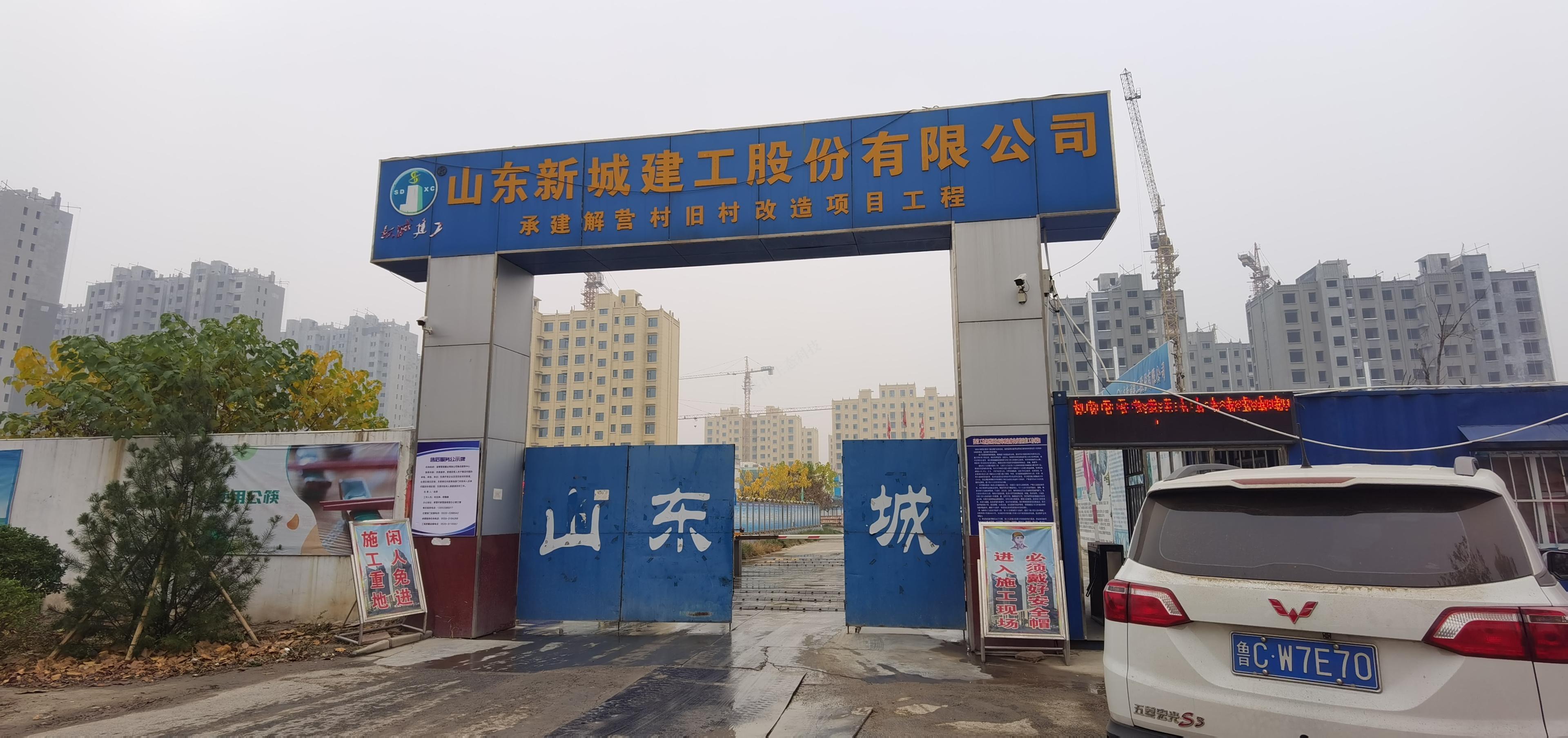 淄博市張店區解營村舊村改造項目車庫頂部保溫施工