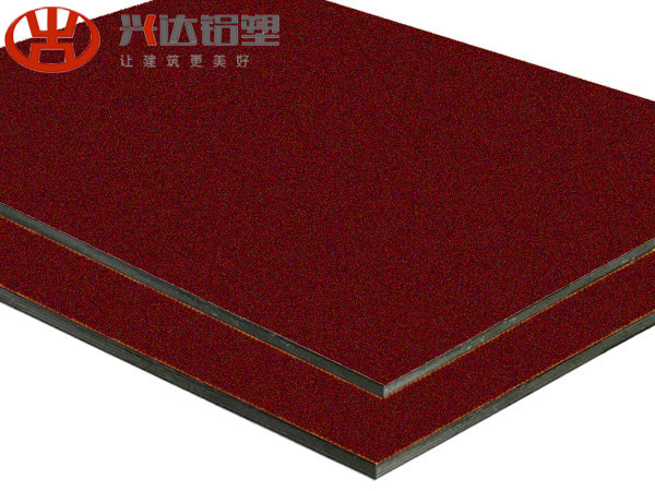 XSJ-859-Peal Wine Red