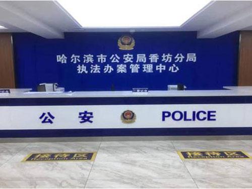公安機關執法辦案規范化系統