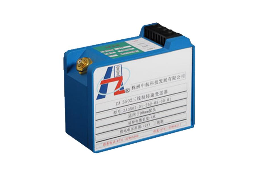 ZA3502三线制转速/键相变送器