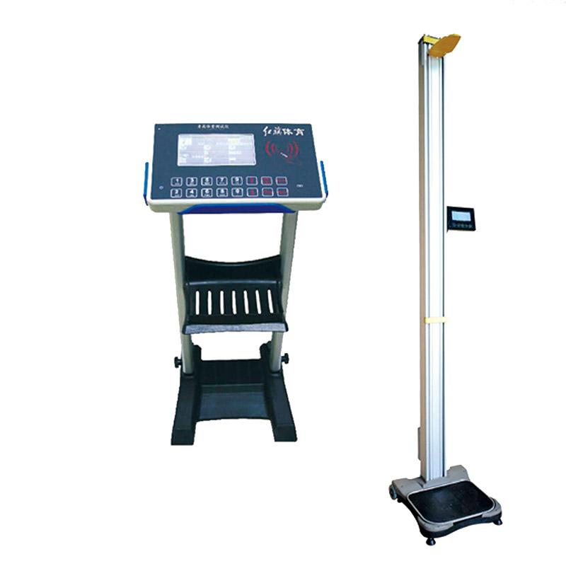 HQ-TC001 身高體重測試儀