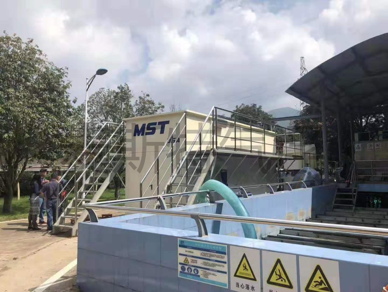 市第二污水處理廠改造氣浮工藝