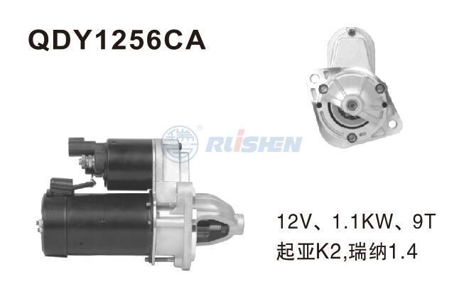 型号:QDY1256CA