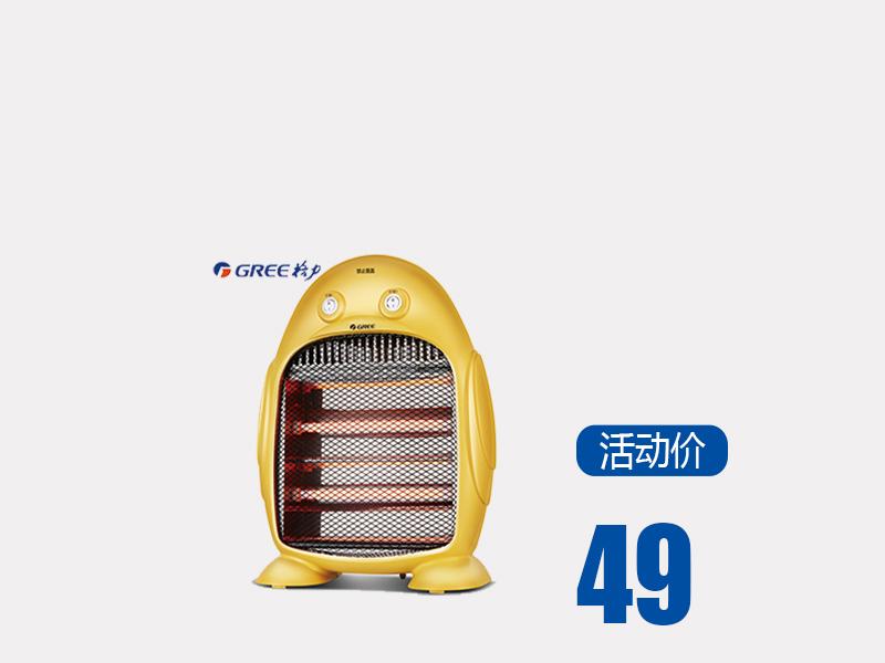 格力電暖器