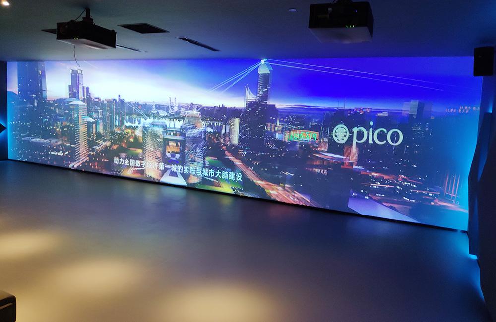 杭州创新谷5G展厅
