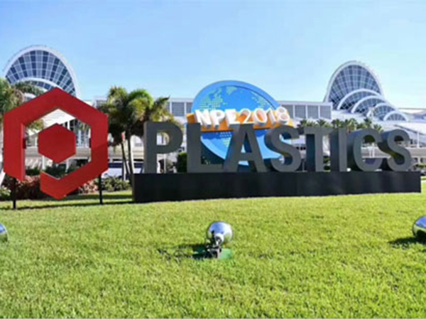 From May 7th to 11th, 2018, our company participated in the NPE Plastics Exhibition in the United States.