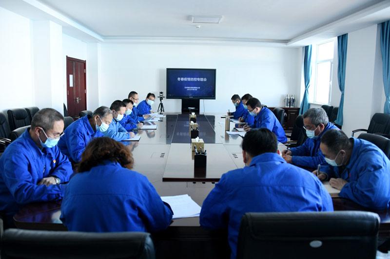公司召开党委会专题研究部署冬春疫情防控工作