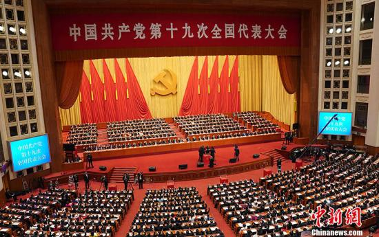 """国家电网-政治保电:2017年10月为在北京举行的""""十九大""""提供特级保供电保障"""