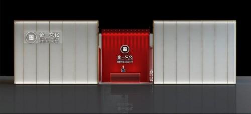 2019深圳國際珠寶展倒計時,金一文化亮相前瞻