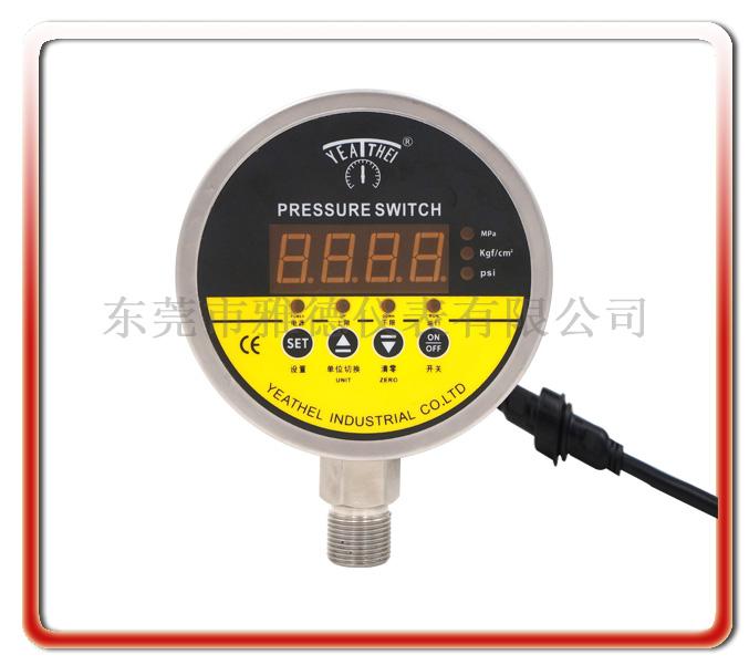 100MM徑向全不銹鋼數顯電接點壓力表