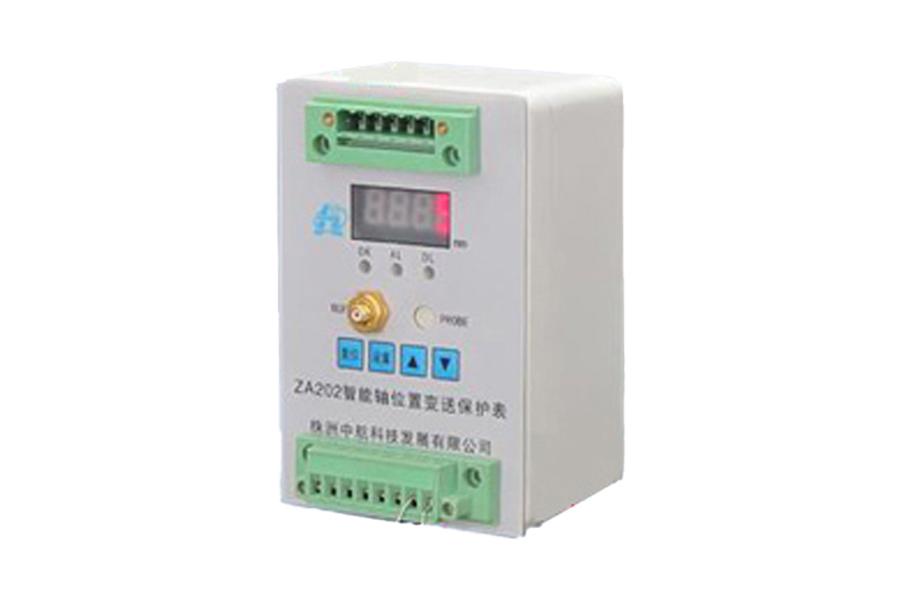 ZA202/302智能軸位置變送保護表