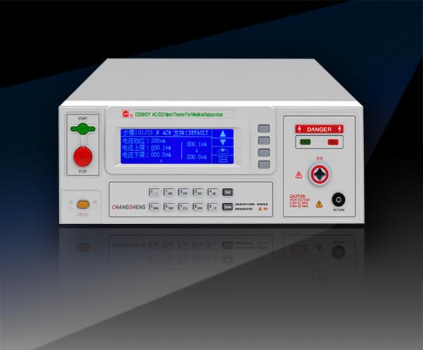 程控耐壓測試儀CS9912Y/ CS9914Y