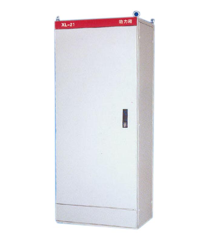 XL-21型動力配電箱