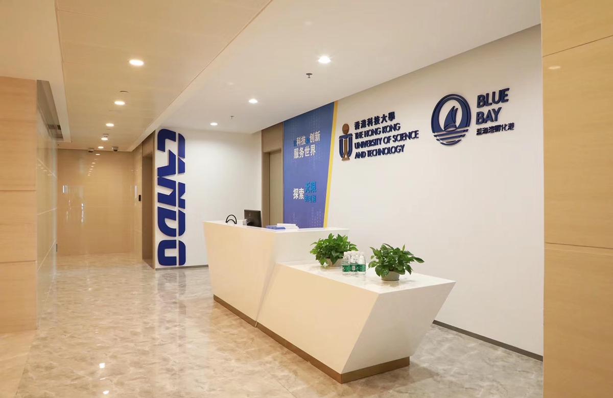 香港科技大學深圳研究生院教室實驗室
