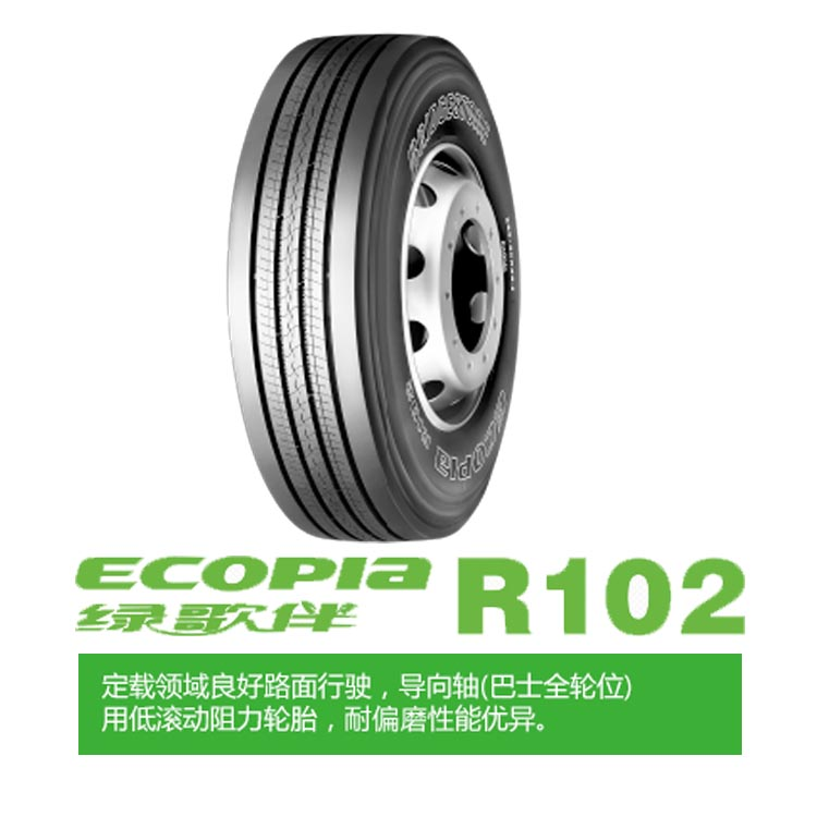 ECOPIA R102