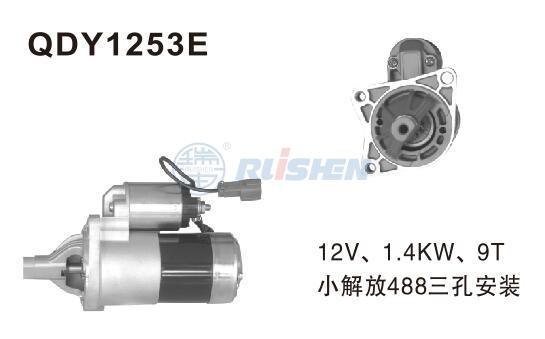 型号:QDY1253E