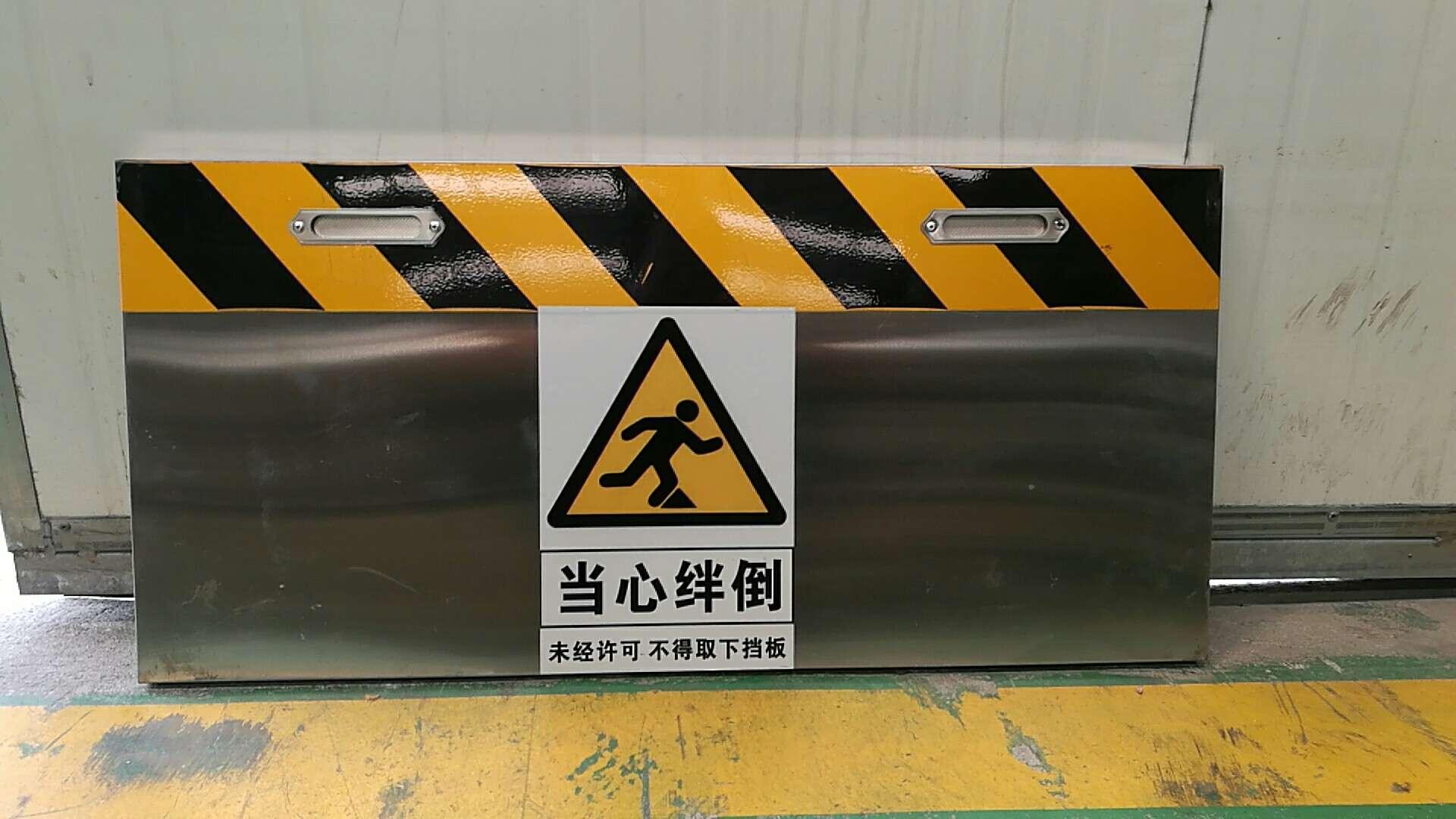不銹鋼擋板