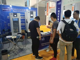 2019 Guangzhou International Biotechnology Expo
