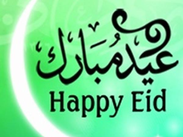 HAPPY Eid al-Fitr