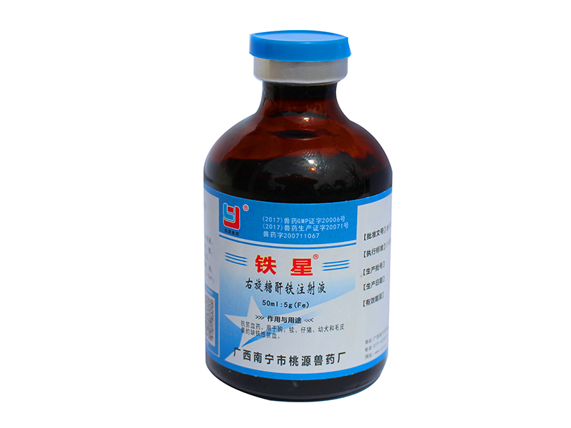Iron Star (dextran iron injection 50ml: 5g (Fe))