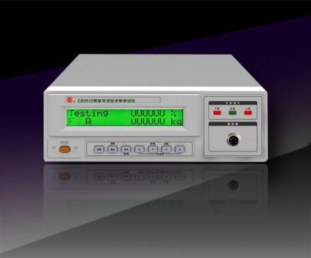 可編程直流低電阻測試儀 CS2512/CS2512A/CS2512B