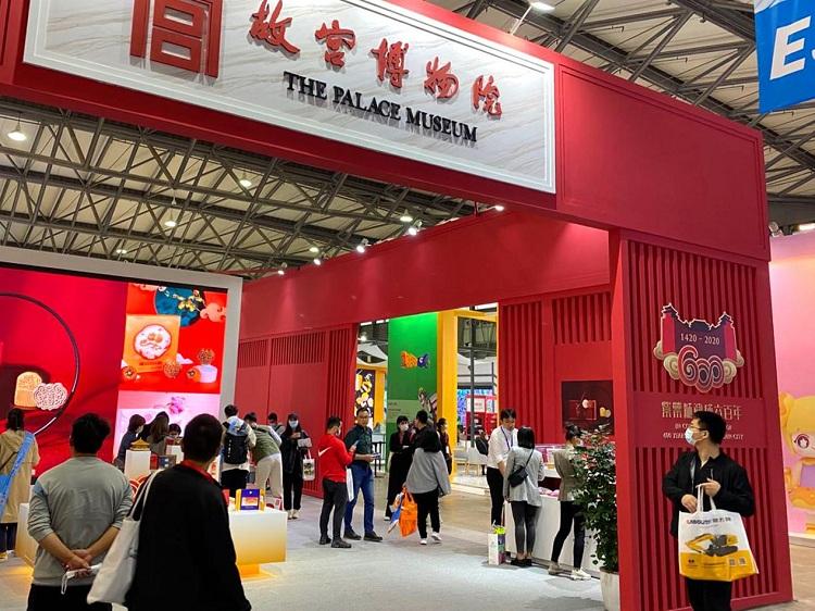百年国潮新活力,紫禁城建成600年纪念币文创产品亮相CLE中国授权展