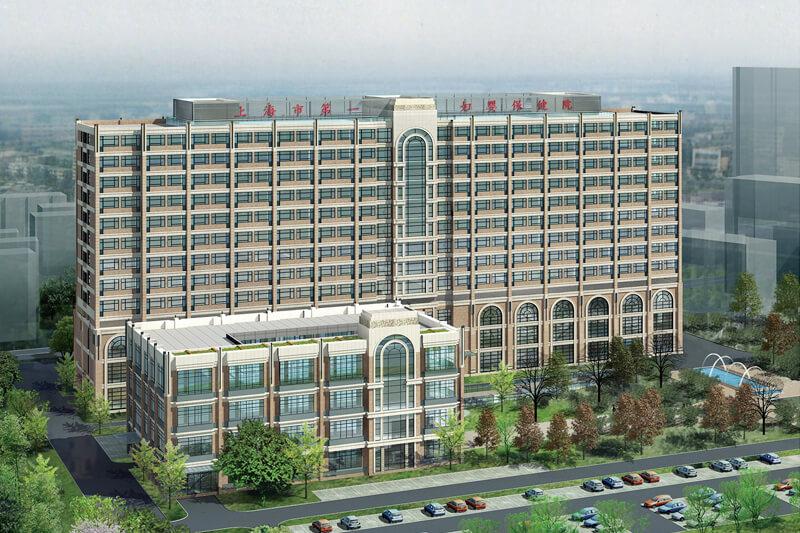 上海第一婦嬰保健院