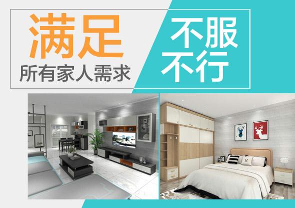 三室兩廳設計