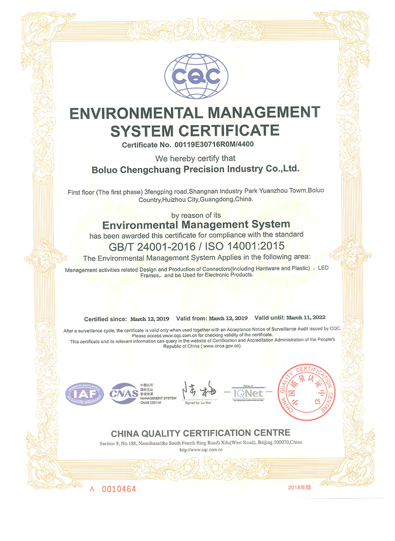 ISO14001 Certificate in Chinese and English-2