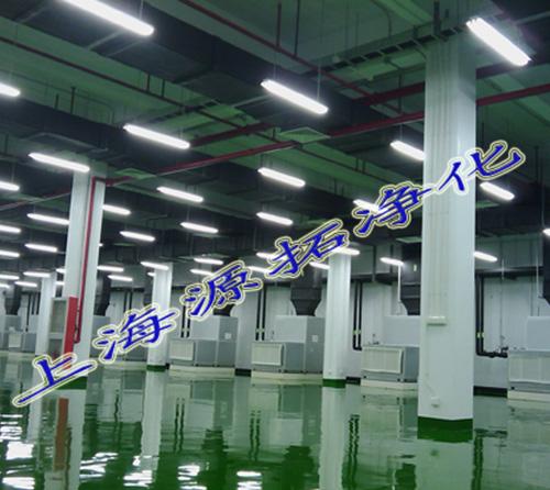YT800000075 万级净化工程(案例)