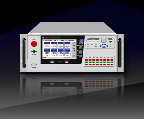 程控多路同步安規測試儀CS9929SY-8/CS9919SY-8/CS9919SY-8A/CS9929SY-8B