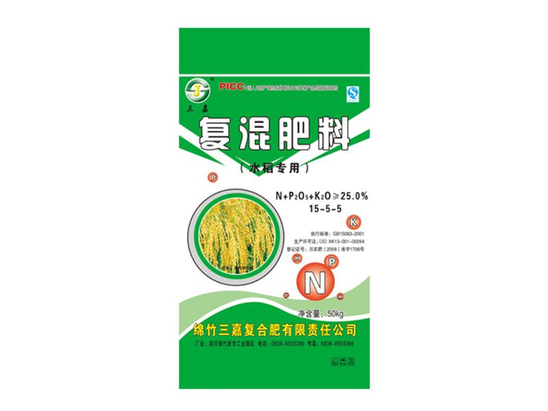 復混肥料(水稻專用)