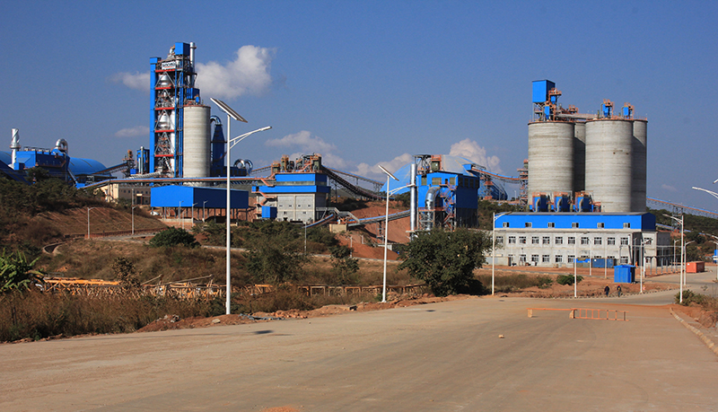 Cement plant of China national building material group .co, ltd in Zambia industrial park