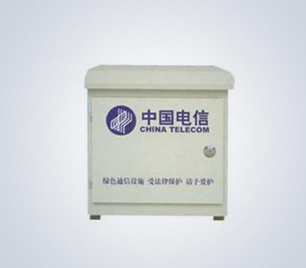HL-AD050電信移動戶外配電箱