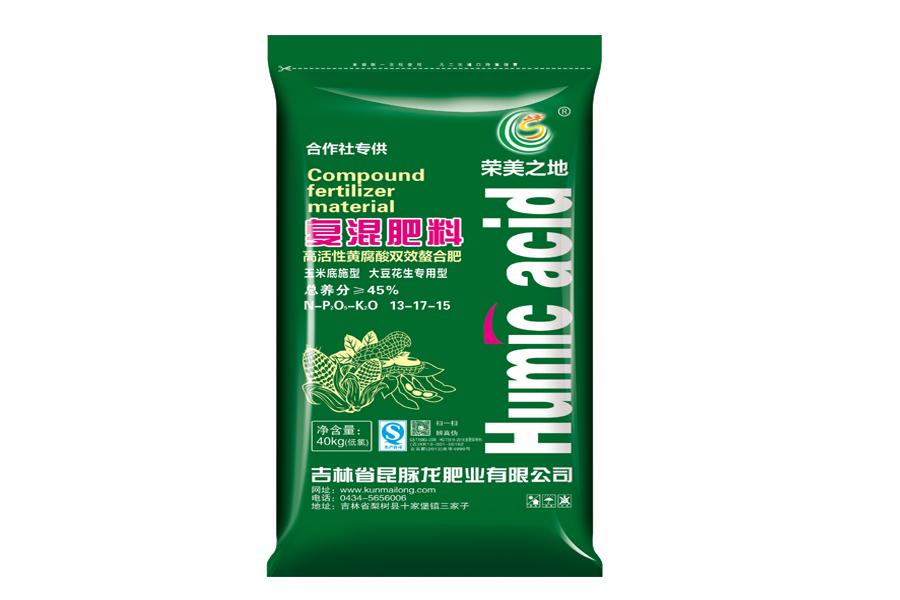 榮美之地玉米底施、大豆花生專用螯合肥 復混肥