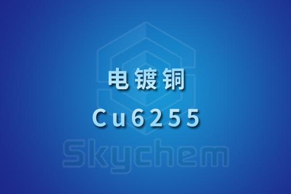 Cu6255