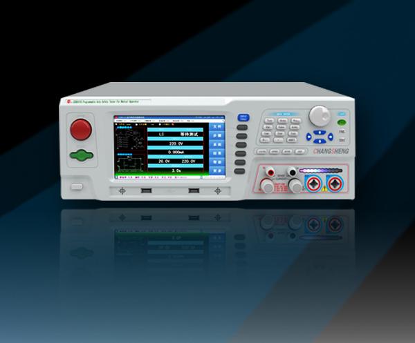 程控安規綜合測試儀CS9940YS